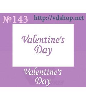 "Трафарет многоразовый №143 ""Valentin`s day"""