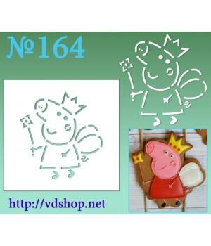 """Трафарет для расписного пряника №164 """"Свинка Пепе - Фея"""""""
