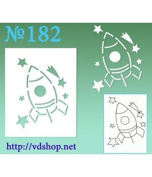 """Трафарет для расписного пряника №182 """"Ракета со звездами"""""""