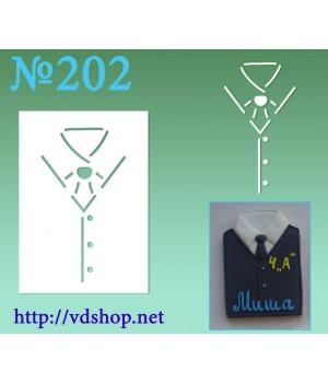 "Трафарет для расписного пряника №202 ""Рубашка"""