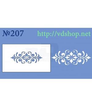 """Трафарет для расписного пряника №207 """"Узор"""""""
