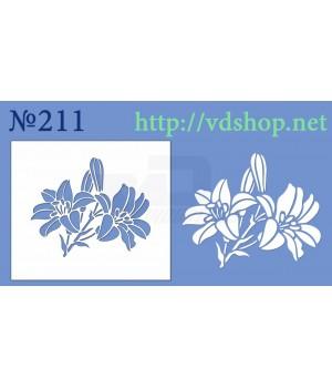 """Трафарет для пряника и торта №211 """"Цветы лилии"""""""
