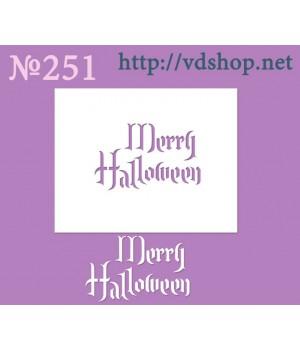 "Трафарет многоразовый №251 ""Merry Halloween"""