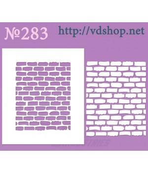 """Трафарет многоразовый фоновый №283 """"Стена из старого кирпича"""""""