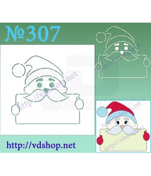 """Трафарет многоразовый контурный №307 """"Санта с открыткой"""""""