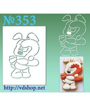 """Трафарет для расписного пряника №353 """"Собачка с цифрой 2"""""""