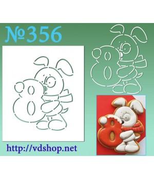 """Трафарет для расписного пряника №356 """"Собачка с цифрой 8"""""""
