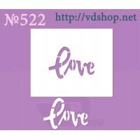 """Трафарет многоразовый №522 """"love"""""""