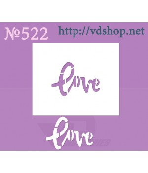 "Трафарет для расписного пряника №522 ""love"""