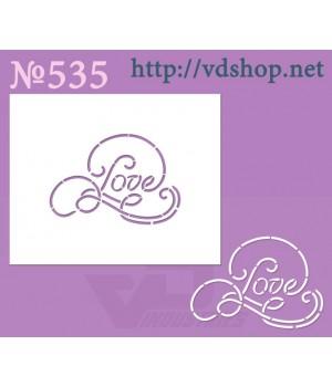 """Трафарет многоразовый №535 """"Love"""""""