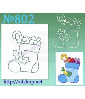 """Трафарет многоразовый контурный №802 """"Носок с подарками"""""""