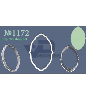 """Вырубка №1172 """"Рамка - зеркало"""""""