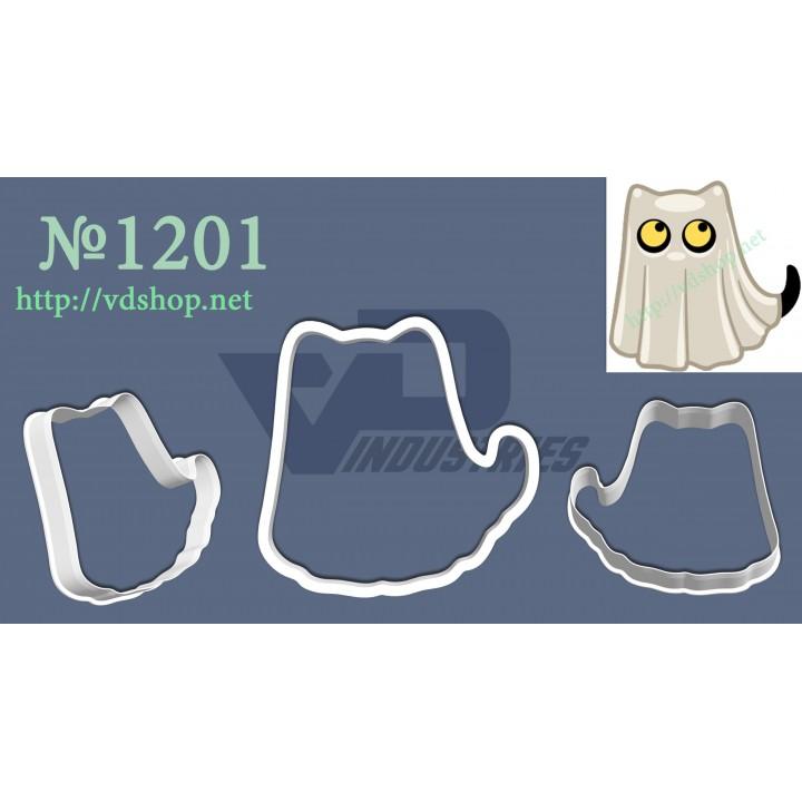 """Вырубка №1201 """"Кот призрак"""""""