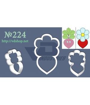 """Вырубка №224 """"Цветочек с сердцем или редиска"""""""