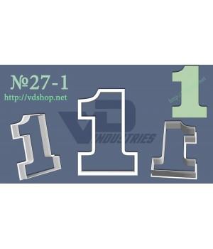 "Вырубка №27 ""Цифра 1"""