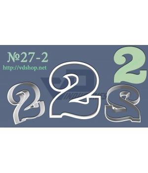 "Вырубка №27 ""Цифра 2"""