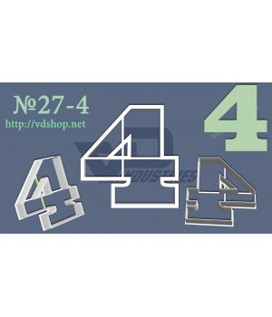 "Вырубка №27 ""Цифра 4"""