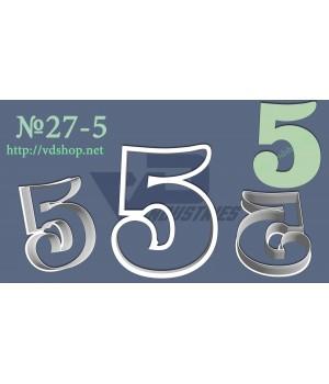 "Вырубка №27 ""Цифра 5"""