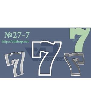 "Вырубка №27 ""Цифра 7"""