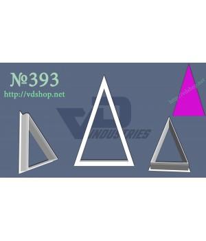 """Вырубка №393 """"Треугольник узкий"""""""