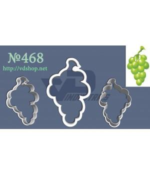 """Вырубка №468 """"Гроздь винограда"""""""