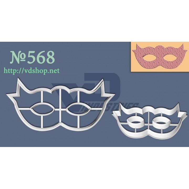 """Вырубка №568 """"Маскарадная маска"""""""