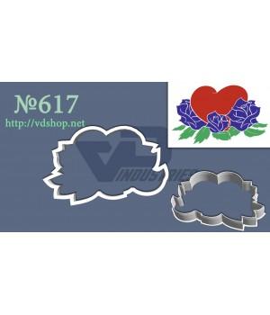 """Вырубка №617 """"Сердце в розах"""""""