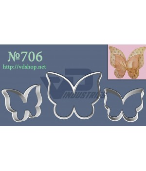 "Вырубка №706 ""Бабочка"""