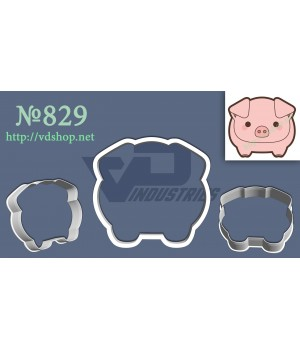 """Вырубка №829 """"Свинья"""""""