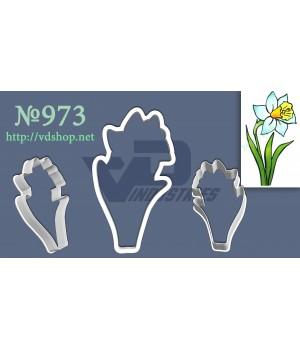 """Вырубка №973 """"Нарцисс"""""""